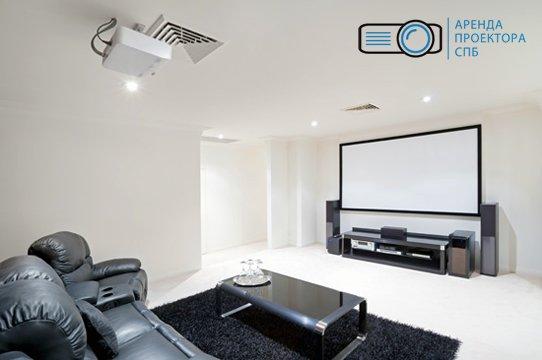Проектор в домашнем кинотеатре