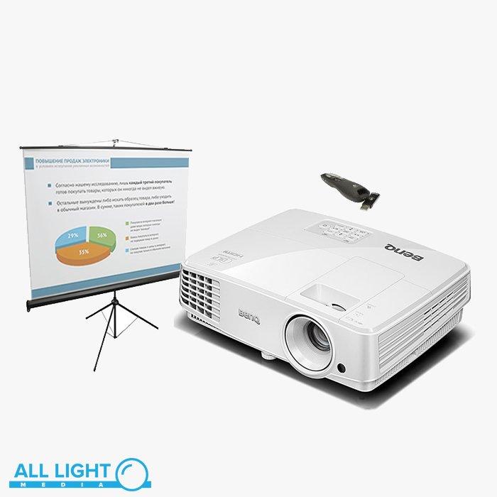 Аренда проектора и экрана - комплект